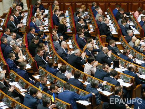 Рада приняла два закона обэкологической оценке,— ИНФОГРАФИКА