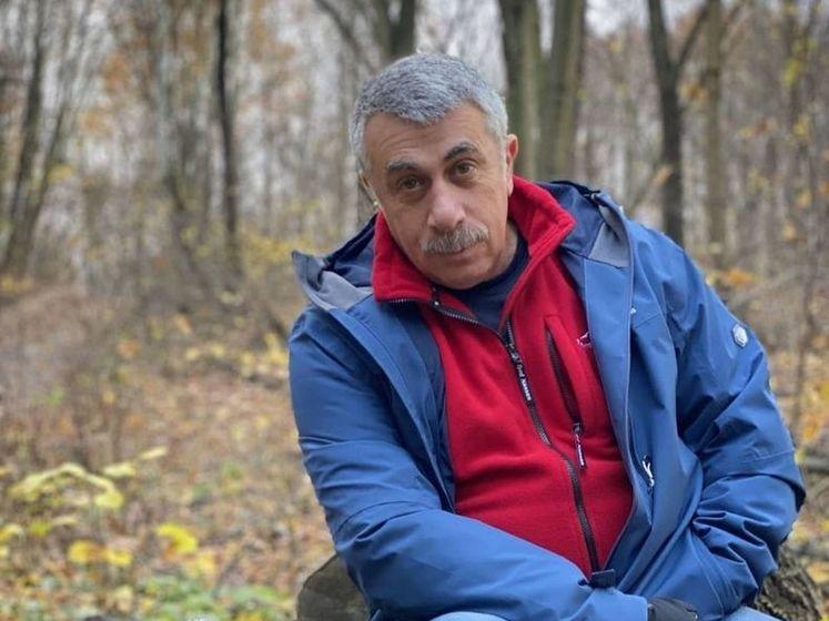 Доктор Комаровский обнародовал совместное фото с двумя внуками и внучкой