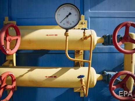 """За третій квартал 2020 року НАК """"Нафтогаз України"""" зазнала збитків у розмірі 5,5 млрд грн"""