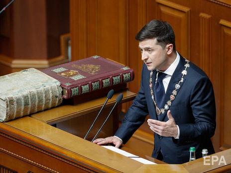 Зеленський обійняв посаду президента 20 травня 2019 року