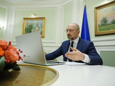 Шмигаль: Знайдено можливість скоротити дефіцит бюджету