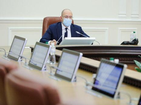 Кабмін ухвалив рішення 26 листопада