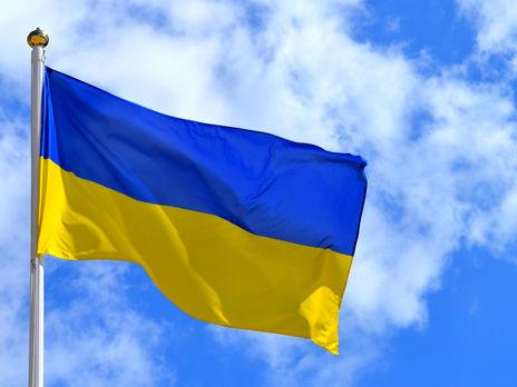 Україна долучилася до рішення ЄС