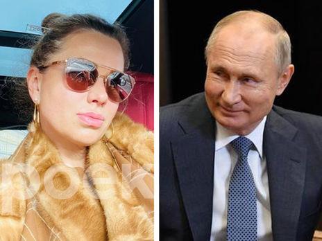 Світлана Кривоногих, за версією авторів розслідування, 17 років тому народила Володимирові Путіну дочку