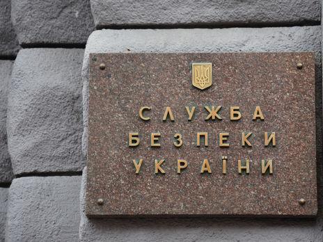 Отриману інформацію про двох росіян СБУ передала командуванню Національної гвардії