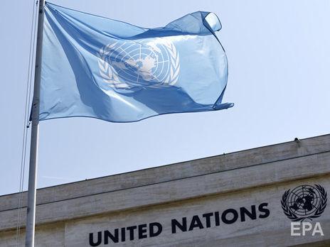 Миссия ООН рассказала о ситуации на Донбассе