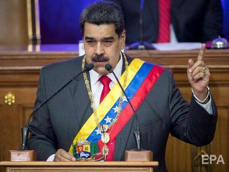 Мадуро: Оппозиция заявила, что выборы 6 декабря 2020 года являются плебисцитом. Я принимаю вызов!