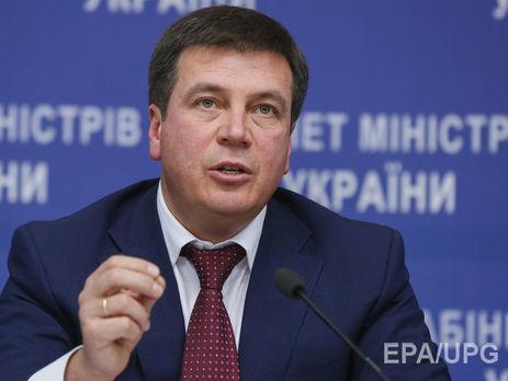 Холод наносу. ВМинрегионе поведали, насколько Украина готова начать отопительный сезон