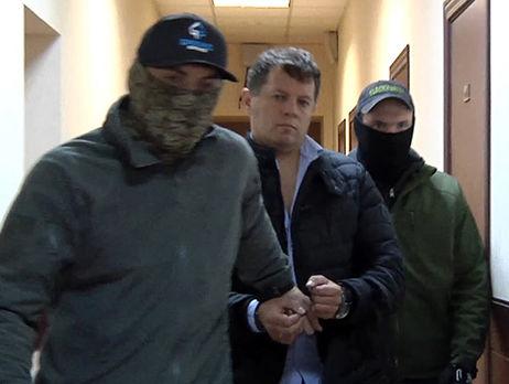 Европарламент потребовал поспешного освобождения репортера — Арест Сущенко