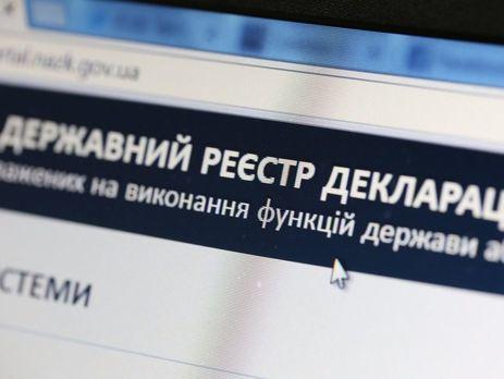Работа системы е-декларирования восстановлена— НАПК