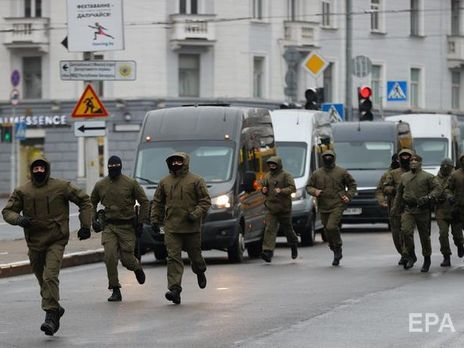 Акции протеста в Беларуси продолжаются с августа, силовики жестоко разгоняли митинги