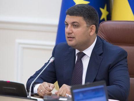 Гройсман: Украинские земли без публичных обсуждений торговать небудут