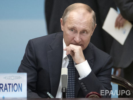 Мыневкладываем в представление «быть сильными» великодержавные нотки— Путин