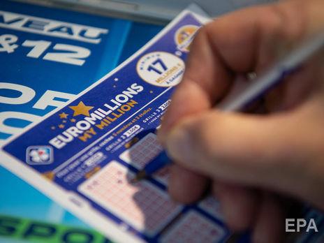 Предыдущий рекордный джекпот лотереи EuroMillions составлял €190 млн