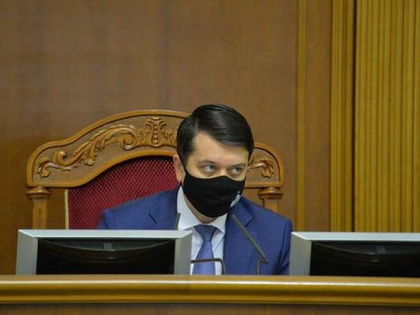 Разумков: Законопроєкт завтра виноситься на розгляд Верховної Ради