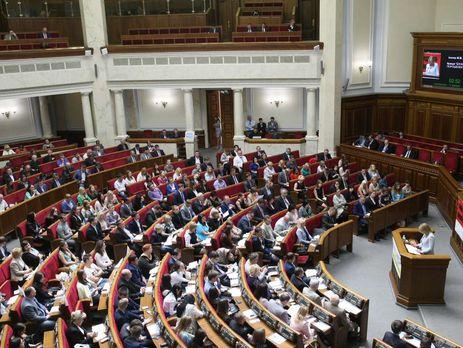Рада перераспределила 100 млн евро кредита отПольши
