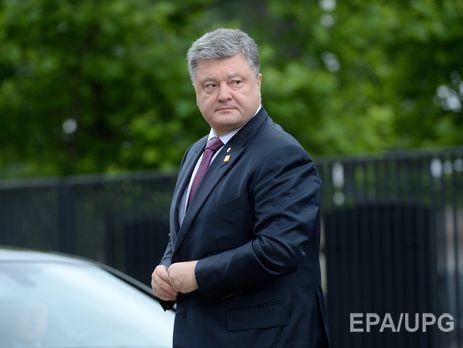 Украинский политический класс недержит впределах разумного градус конкуренции— Порошенко
