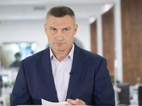 Віталій Кличко: Я переконаний, що депутати Київради повинні підтримати таке рішення. Без зайвих зволікань і політизації важливої для порятунку людей проблеми