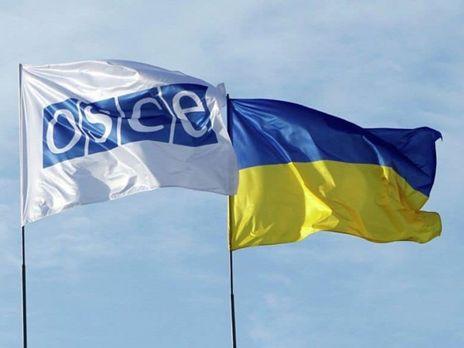 О ноте миссии ОБСЕ украинская сторона ТКГ сообщила на следующий день после ранения