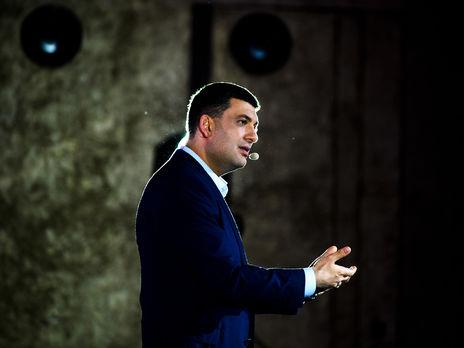 """Гройсман отметил, что """"практически не знает"""" министров Кабмина Украины"""
