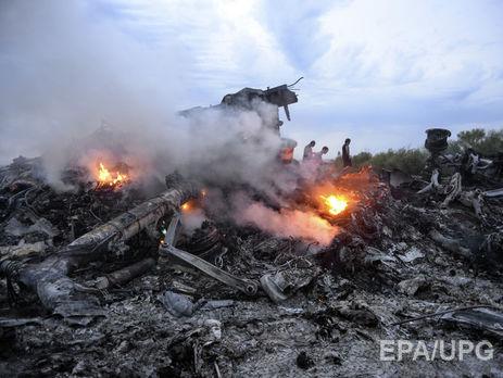 Прокуратура Нидерландов опровергает получение отРФ радарных данных покатастрофе MH17