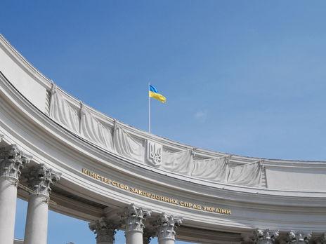 МИД Украины ждёт ответа Боснии и Герцеговины о том, как икона попала в Боснию