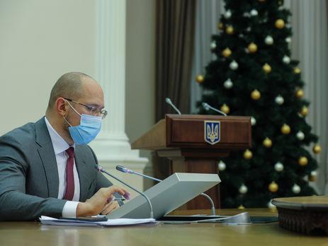 Шмигаль: На Єдиному казначейському рахунку станом на 23 грудня було понад 60 млрд грн, і це абсолютний рекорд на цю дату