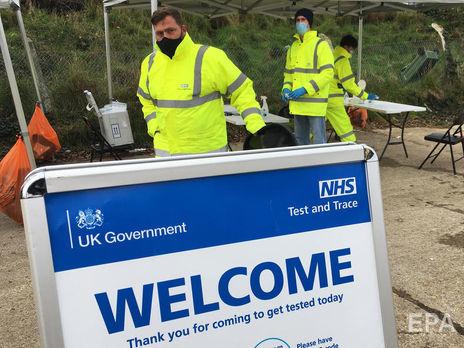 С начала пандемии коронавируса в Британии COVID-19 заболело более 2,38 млн человек