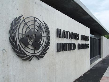 В ООН поки не прокоментували смерті своєї співробітниці