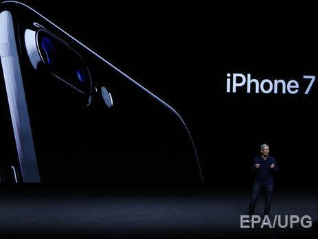 Стала известна стоимость новых iPhone 7 вКазахстане