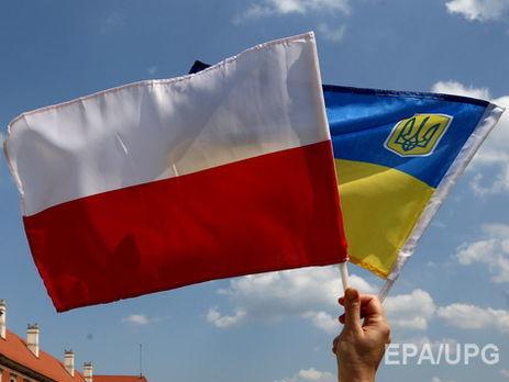 Польша упростила процедуру получения шенгенской визы вКиеве