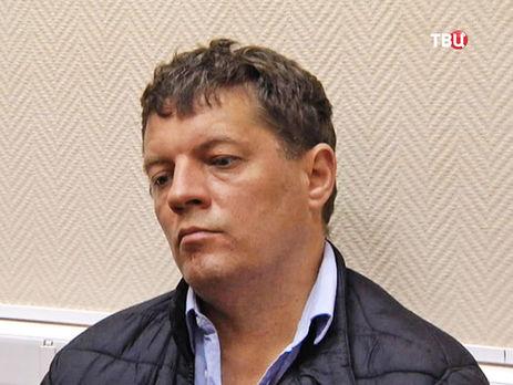 Народные избранники Европарламента призвали В. Путина освободить Сущенко