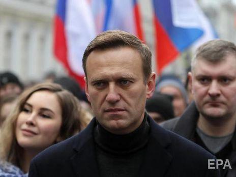 Навальний: Ми скасуємо всі терміни давності