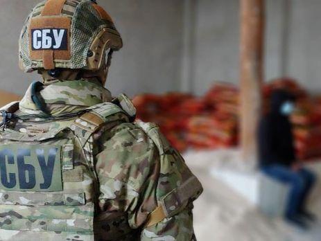 СБУ предупредила контрабанду 1035 кг героина в страны Евросоюза