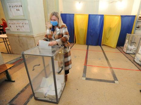 25 октября 2020-го в Украине прошли местные выборы
