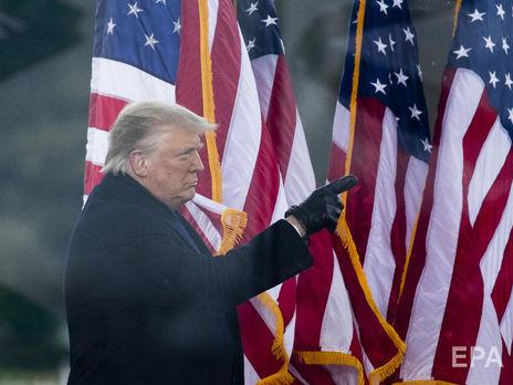 К Капитолию протестующих призвал идти Трамп