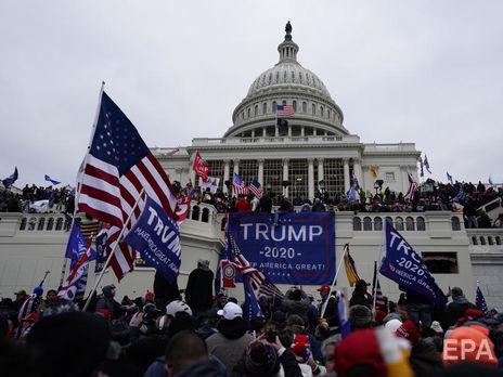 Конгресс США решил продолжить подсчет голосов выборщиков / ГОРДОН