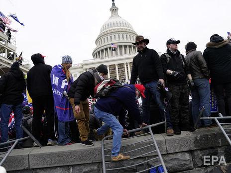 6 января сторонники Трампа штурмовали Капитолий