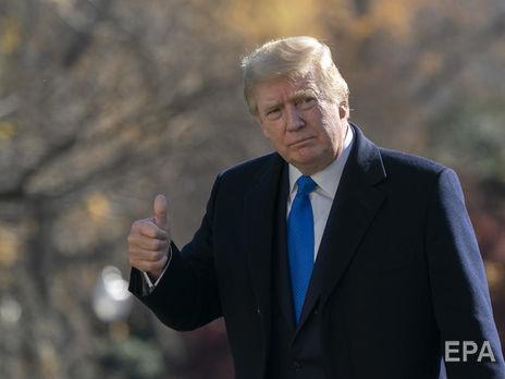 Трамп проиграл президентские выборы 2020 года