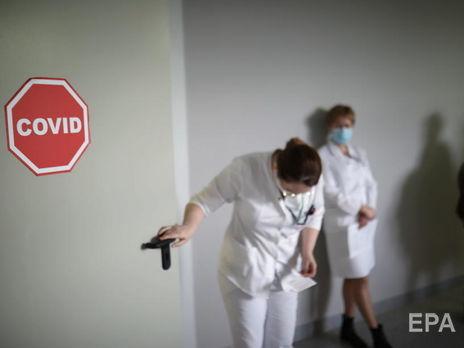 По данным ВОЗ, в мире зарегистрировано более 87 млн случаев COVID-19