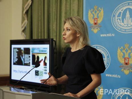 Захарова пояснила, зачем вСирии С-300: США собирались бомбить аэродромы