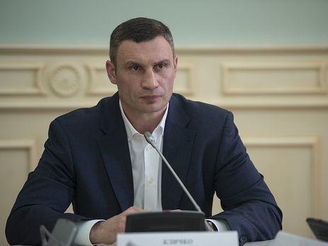 Кличко выступил засоздание муниципальной полиции