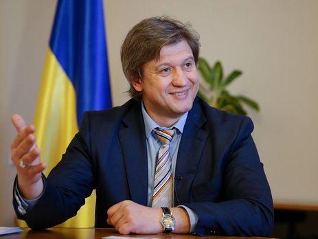 МВФ позитивно отозвался опроекте государственного бюджета Украины на 2017-й год — Данилюк