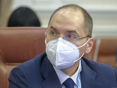 Степанов заявил, что локдаун в Украине нужно продлить