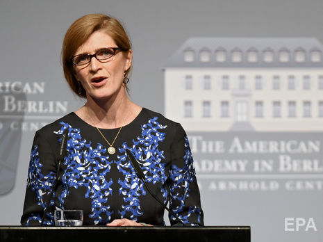 Пауэр занимала пост постоянного представителя США при ООН с 2013 по 2017 годы