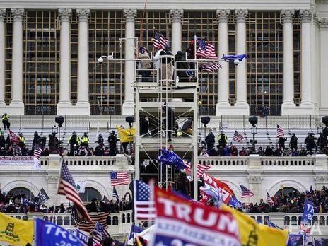 В США ожидают новых беспорядков, связанных с проигрышем Трампа на выборах