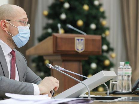 Шмыгаль: Некоторые игроки рынка продолжают злоупотреблять положением, от чего страдают украинцы. Мы должны найти компромисс