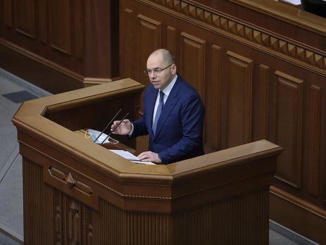 Степанов подтвердил, что британская компания, которая берет за услуги до 5%, будет заниматься закупкой вакцины для Украины