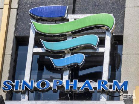 Компания Sinopharm заявила об эффективности своей вакцины на уровне 79,34%