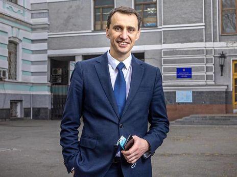 Ляшко объяснил, почему в Украине ограничили продажу некоторых товаров в локдаун: Так просил бизнес